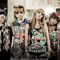 Avatar for the artist 2NE1
