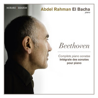 Avatar for the artist Abdel Rahman El Bacha