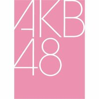 Avatar for the related artist AKB48