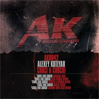 Image of Alexey Kotlyar linking to their artist page due to link from them being at the top of the main table on this page