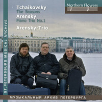 Avatar for the related artist Arensky Trio