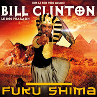 Avatar for the related artist Bill Clinton