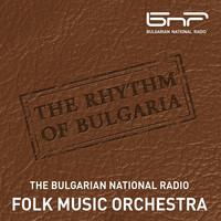 Avatar for the related artist Bulgarian National Radio Folk Orchestra