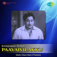 Avatar for the related artist C. S. Jayaraman