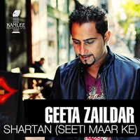 Avatar for the related artist Geeta Zaildar