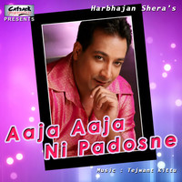 Avatar for the related artist Harbhajan Shera