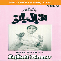 Avatar for the related artist Iqbal Bano