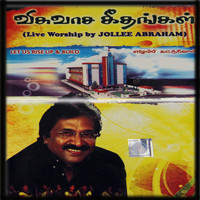 Avatar for the related artist Jollee Abraham