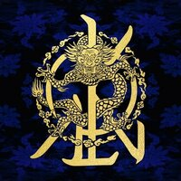 Image of Kingdom linking to their artist page due to link from them being at the top of the main table on this page