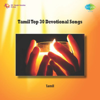 Avatar for the related artist L. R. Eswari