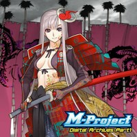 Image of M-project linking to their artist page due to link from them being at the top of the main table on this page