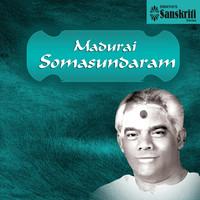 Avatar for the related artist Madurai Somasundaram