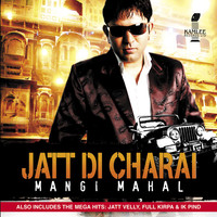 Avatar for the related artist Mangi Mahal