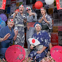Avatar for the similar event headlining artist Me First And The Gimme Gimmes