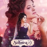 Avatar for the related artist Miss Pooja