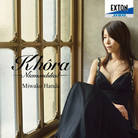 Avatar for the related artist Miwako Handa