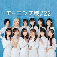 Avatar for the related artist Morning Musume