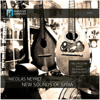Image of Nicolas Neyret linking to their artist page due to link from them being at the top of the main table on this page
