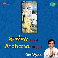 Avatar for the related artist Om Vyas