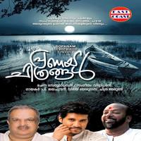 Avatar for the related artist P. Jayachandran