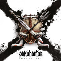 Avatar for the related artist Pokahontaz
