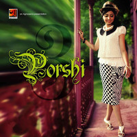 Avatar for the related artist Porshi