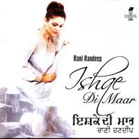 Avatar for the related artist Rani Randeep