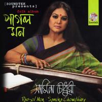 Avatar for the related artist Samina Chowdhury