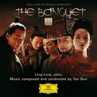Avatar for the related artist Shanghai Symphony Orchestra