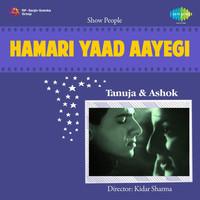 Avatar for the related artist Snehal Bhatkar