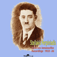 Avatar for the related artist Stellakis Perpiniadis
