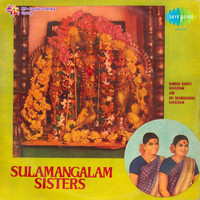 Avatar for the related artist Sulamangalam Sisters