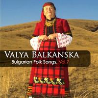 Avatar for the related artist Valya Balkanska