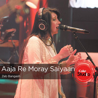 Avatar for the related artist Zeb Bangash