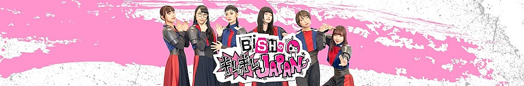 Large banner image of BiSH linking to their artist page due to link from them being at the top of the main table on this page