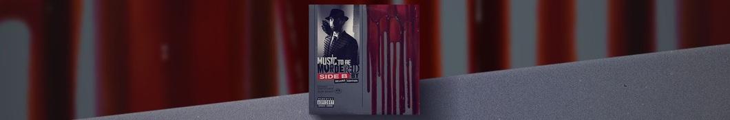 Large banner image of Eminem headlining the page