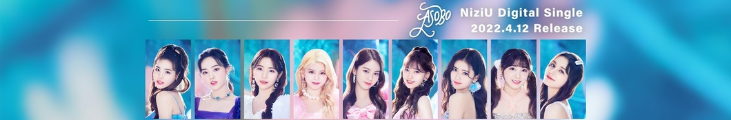 Large banner image of NiziU linking to their artist page due to them being the most commonly displayed artist on this title page