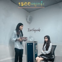 Thumbnail for the Earthquake - 1500 Zae Byann link, provided by host site