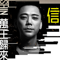 Thumbnail for the Shin - 萬王歸來 (《萬王之王3D》主題曲) link, provided by host site