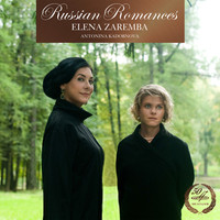 Thumbnail for the Sergei Rachmaninoff - 6 Romances, Op. 8: IV. I Have Grown Fond of Sorrow link, provided by host site