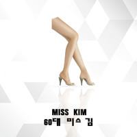 Thumbnail for the Miss Kim - 60 years old Miss Kim link, provided by host site