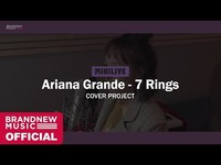 7 rings cover by kang min hee thumb