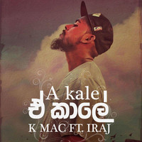 Thumbnail for the Iraj - A Kale link, provided by host site