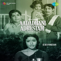 Thumbnail for the S. Hanumantha Rao - Aadadhani Adrustam (Original Motion Picture Soundtrack) link, provided by host site