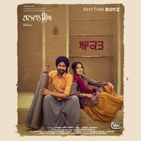 """Thumbnail for the Ranjit Bawa - Aakad (From """"Bhalwan Singh"""" Soundtrack) link, provided by host site"""