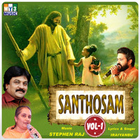Thumbnail for the Dinesh - Aarathanai link, provided by host site
