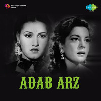 Thumbnail for the Gyan Dutt - Adab Arz (Original Motion Picture Soundtrack) link, provided by host site