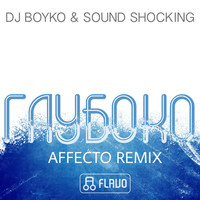 Thumbnail for the DJ Boyko - Глубоко (Affecto Remix) link, provided by host site