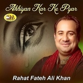 Image of Rahat Fateh Ali Khan linking to their artist page due to link from them being at the top of the main table on this page