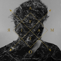 Thumbnail for the Bertrand Cantat - Amor Fati link, provided by host site